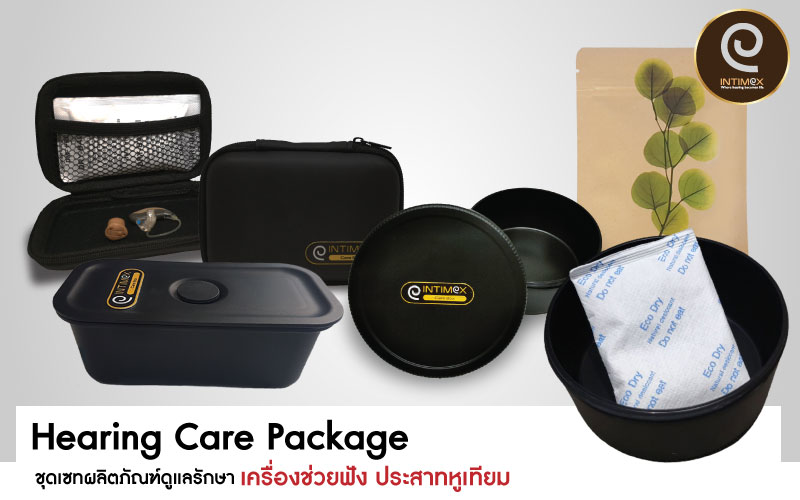 Hearing-Care-package-ชุดเซทดูแลเครื่องช่วยฟัง