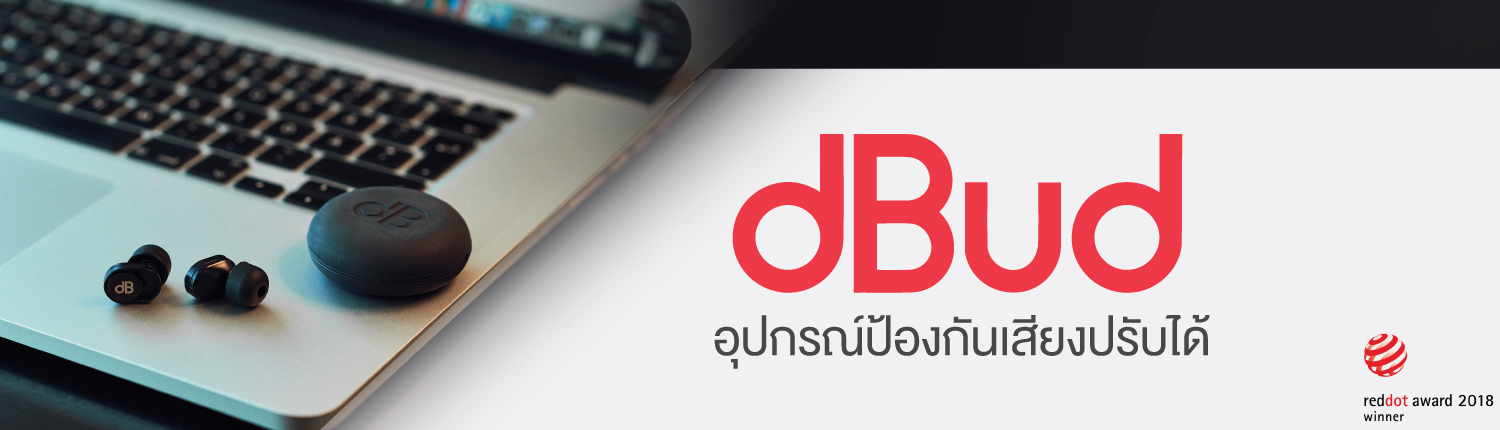 dBud-Sound-Protection