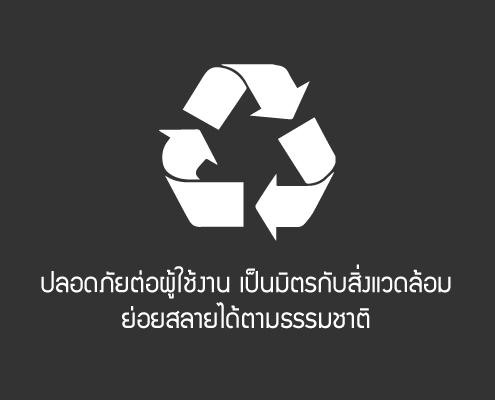 Dry-bag-save-the-world